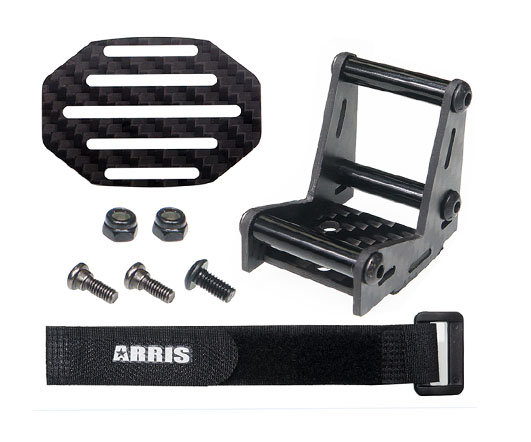 Gopro Mount Seat for ARRIS X220