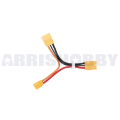 DJI Agras MG-1S/MG-1P Battery Convert Cable